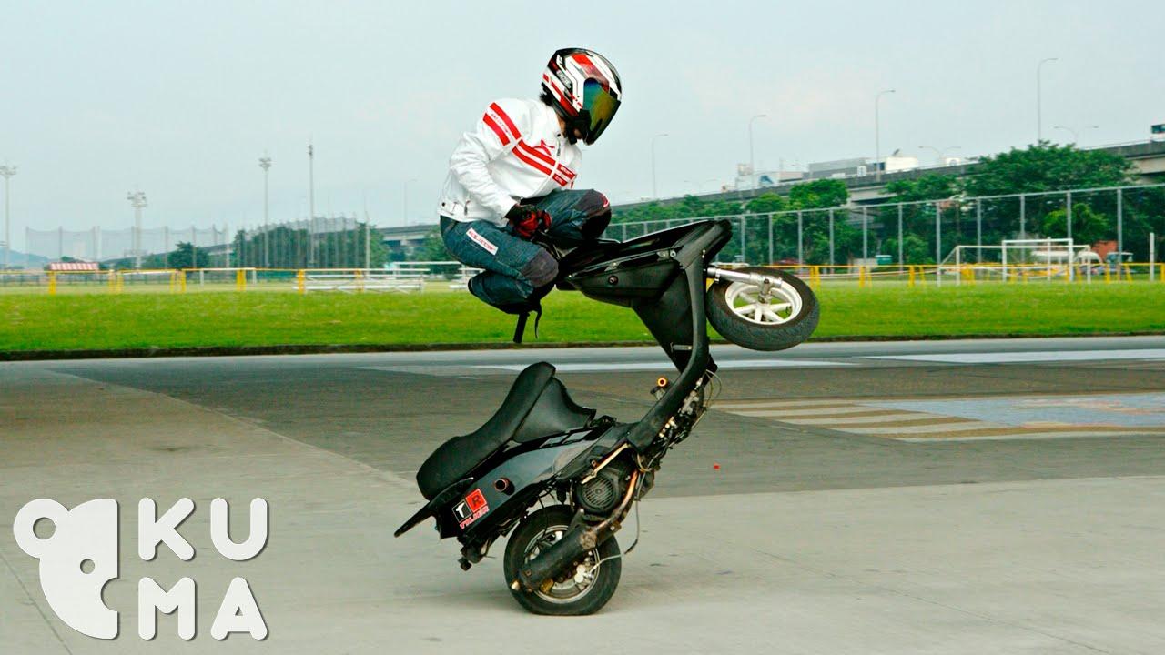 オフロードじゃなく、スクーターでアクロバティック走行!