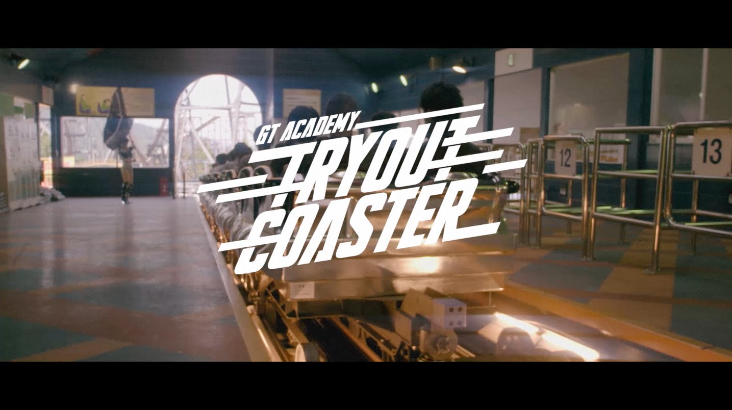 ジェットコースターでプロレーサーへのチャンス!?