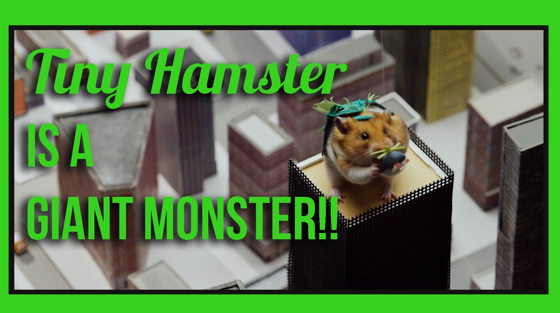 ハムスターを巨大モンスター化!? なのに可愛らしい動画