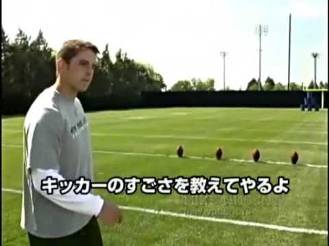 アメフト選手の身体能力のすごさを徹底検証!