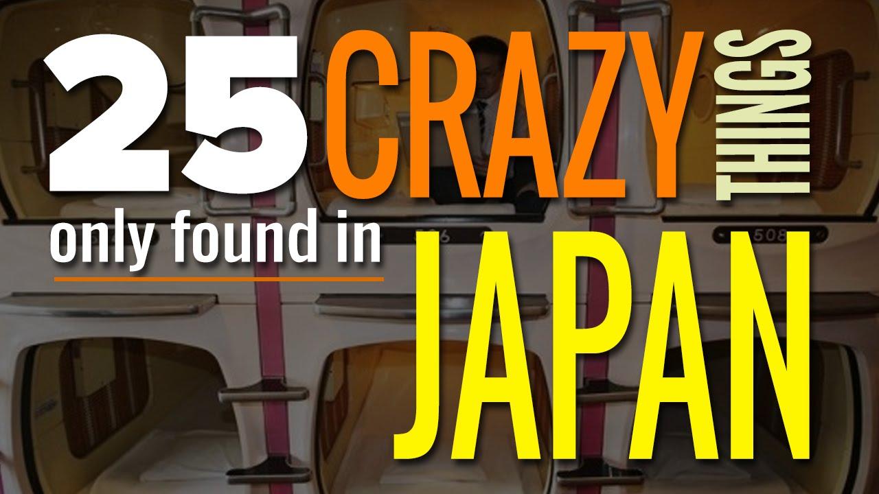 外国人からすると奇妙に見える日本のもの25選
