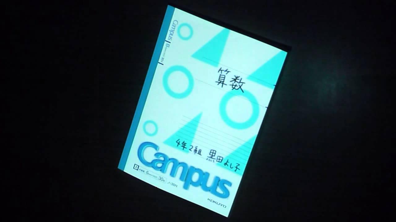 【これは凄い】高校生が作ったプロジェクションマッピングのクオリティーが素晴らしい!