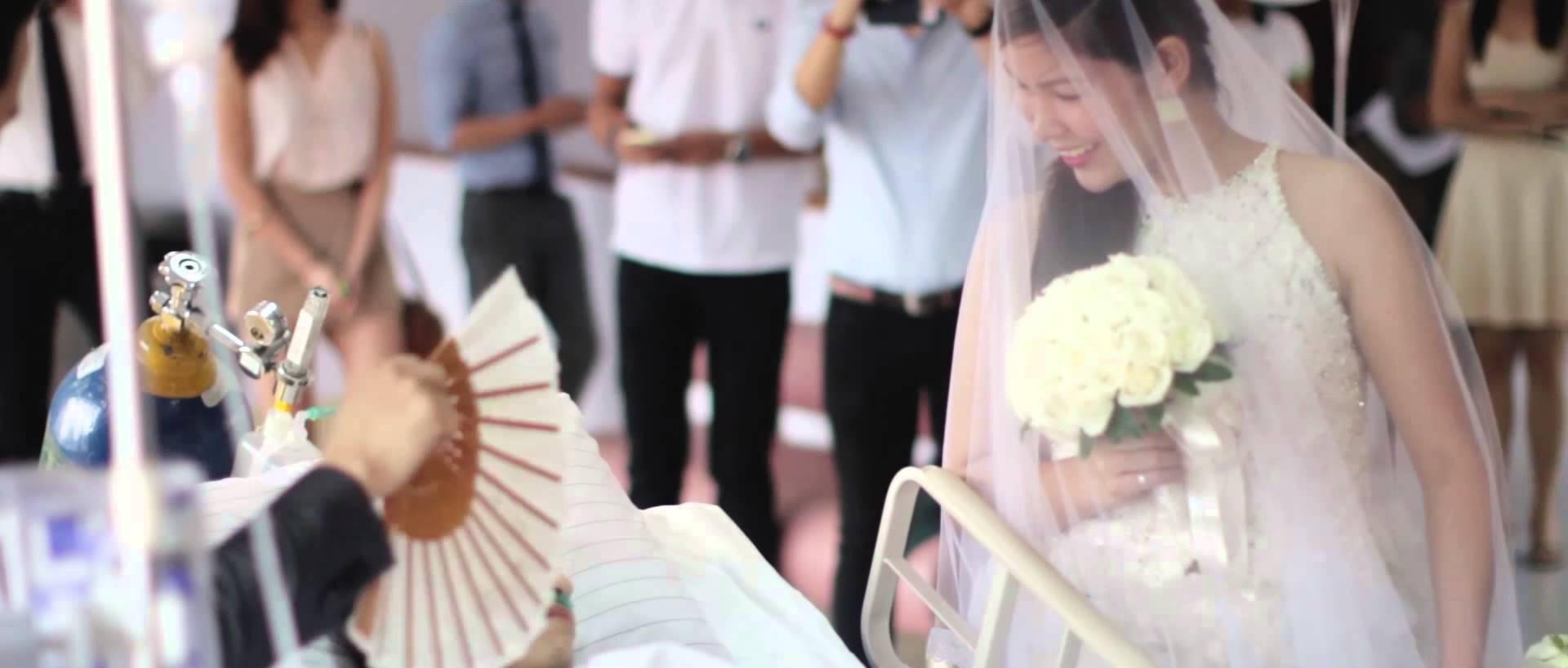 とても切ない、涙が止まらない結婚式