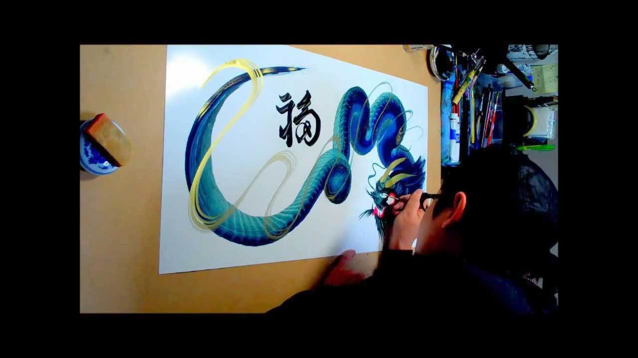 筆で描かれた龍アートが素晴らしい!