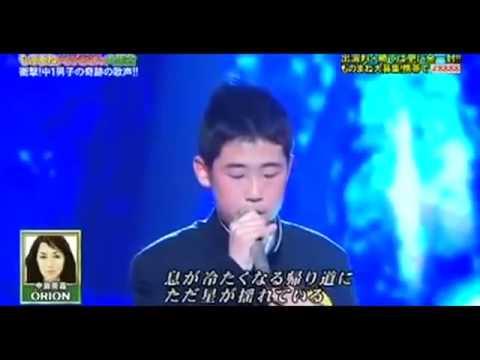 男子中学生が中島美嘉のORIONを歌う動画が凄い