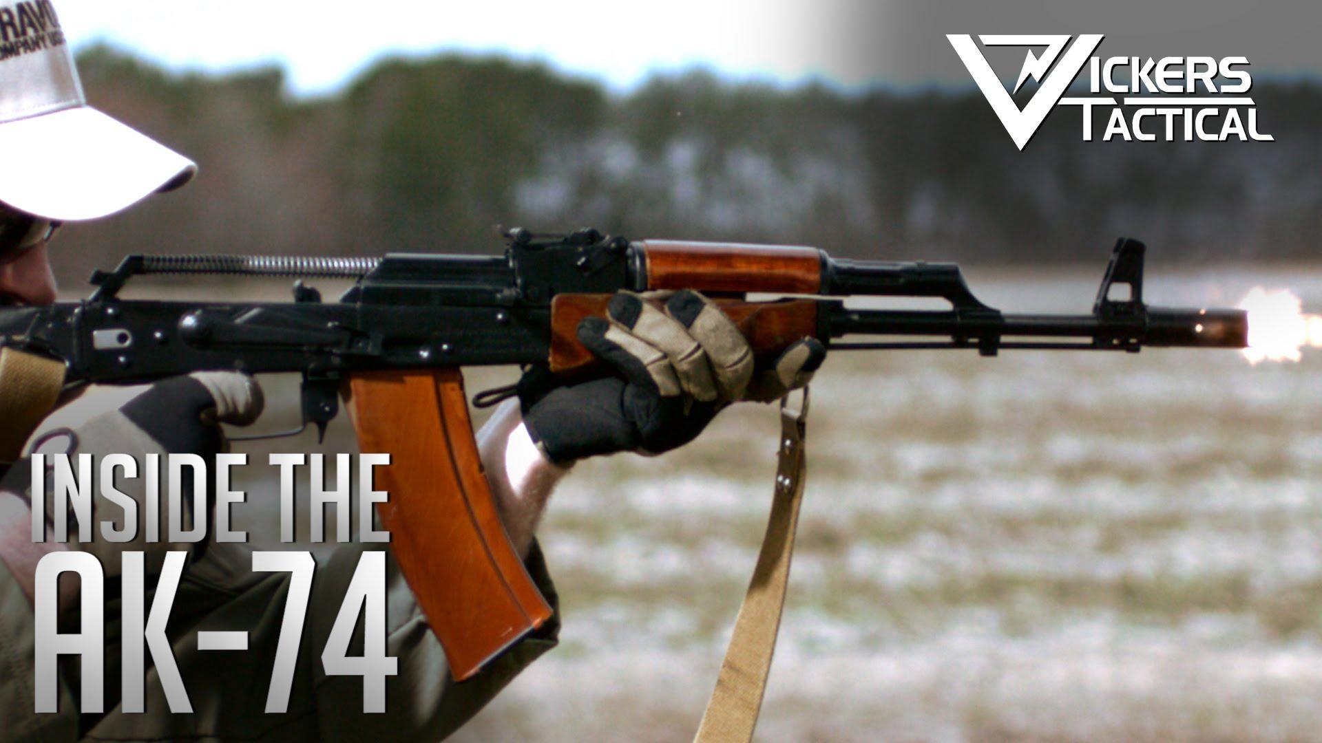 自動小銃AK-74の発砲時、内部ではこんな動きになっている!