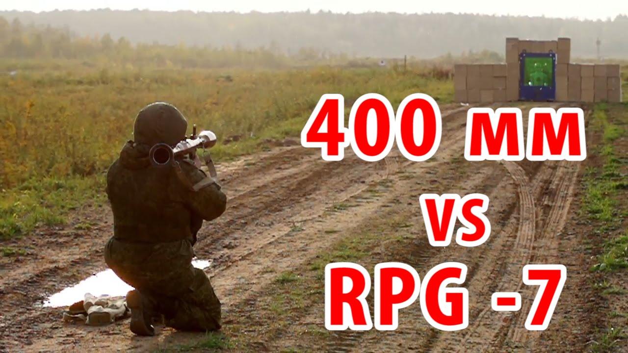 どっちが勝つでしょう!? 対戦車型兵器 VS 防弾ガラス45枚重ね!