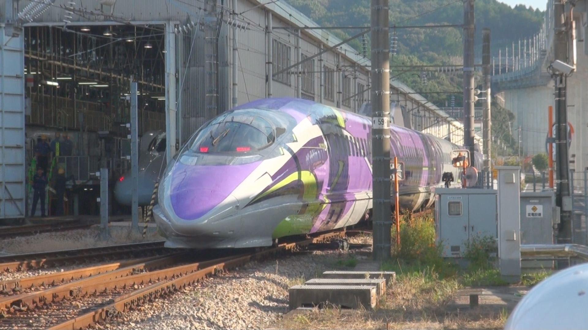 エヴァ新幹線、発進! 新大阪ー博多間を1日1往復予定