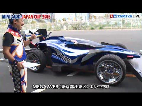男のロマン! ミニ四駆「エアロアバンテ」が実車化!