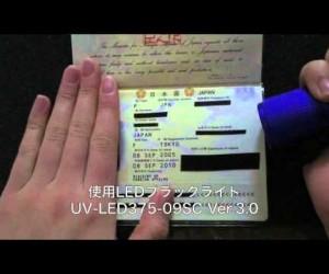 ブラックライトがあれば試せる、日本のパスポートの秘密