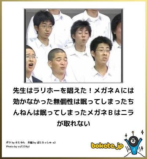 ドラクエ-ボケて-11