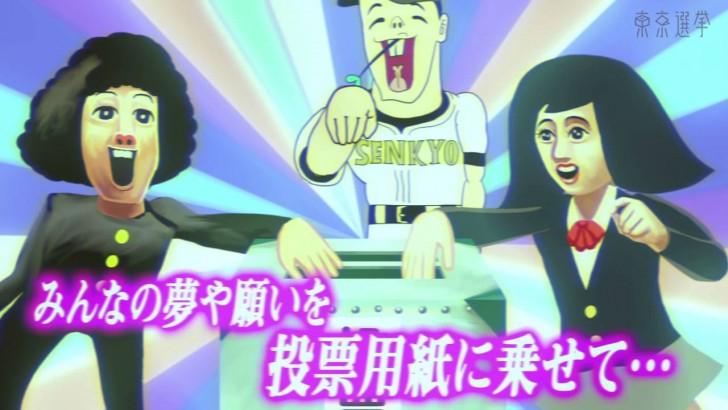 東京都の作った選挙権促進PVが色んな意味で話題に・・・